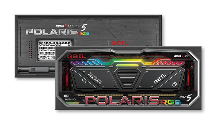 GeIL представила комплекты оперативной памяти Polaris RGB DDR5 для игровых ПК