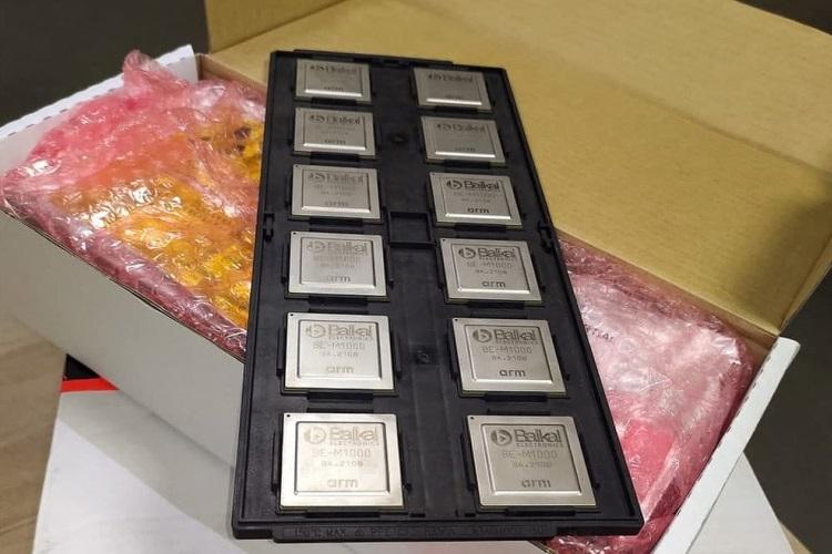 Первые 5 тыс. Arm-процессоров Baikal-M добрались в Россию с Тайваня