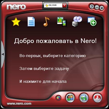 Скачать Неро 7 Торрент - фото 5