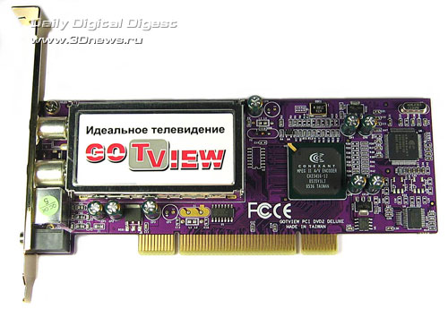 GOTVIEW PCI DVD2 DELUXE WINDOWS DRIVER DOWNLOAD