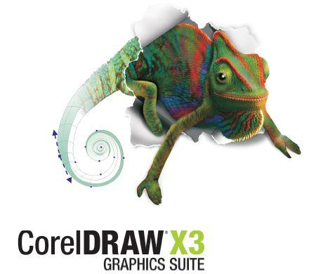 Coreldraw скачать торрент 13 - фото 7