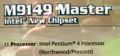 Intel New Chipset