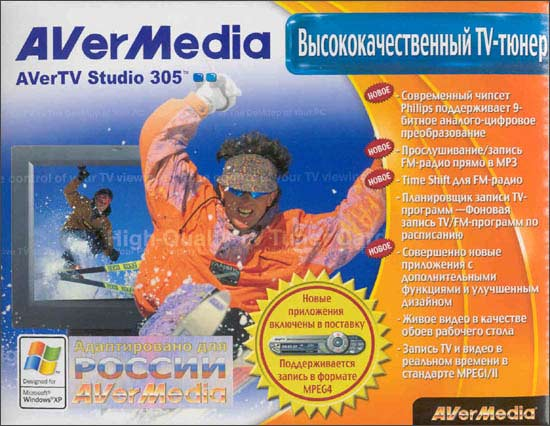 Драйвер для aver tv 305 под xp