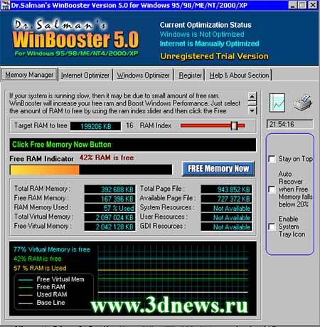 Скачать программе оптимизация системы для windows 7