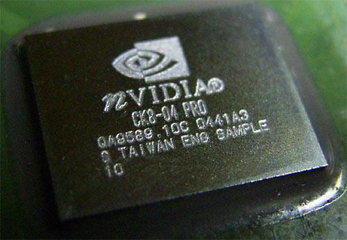 Скачать Драйвер Nvidia Nforce4 Sli
