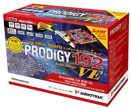 EgoSystems Prodigy 192 VE