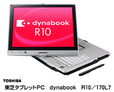 Tablet-PC dynabook R10/170L7