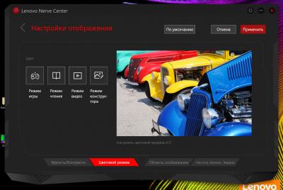Übersicht über Lenovo IdeaCentre AIO Y910, oder Warum dem Upgrade