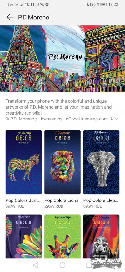 Обзор смартфона Huawei P30 Pro: новый король мобильной фотографии