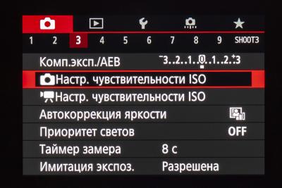 Краткий обзор canon eos r body