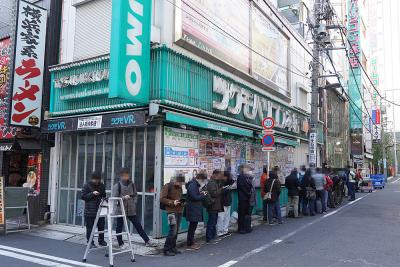 """Фото дня: очереди в Японии за Ryzen 9 3950X стоимостью около $900"""""""