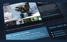 Серверы Steam-версии шутера Hawken закроют после четырёх лет в